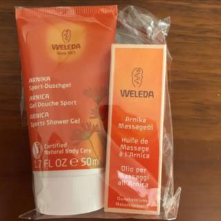 ヴェレダ(WELEDA)のヴェレダ ボディ用洗浄料 ボディマッサージ用オイル(フェイスオイル/バーム)