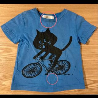 Ne-net - ネネット Tシャツ 100サイズ