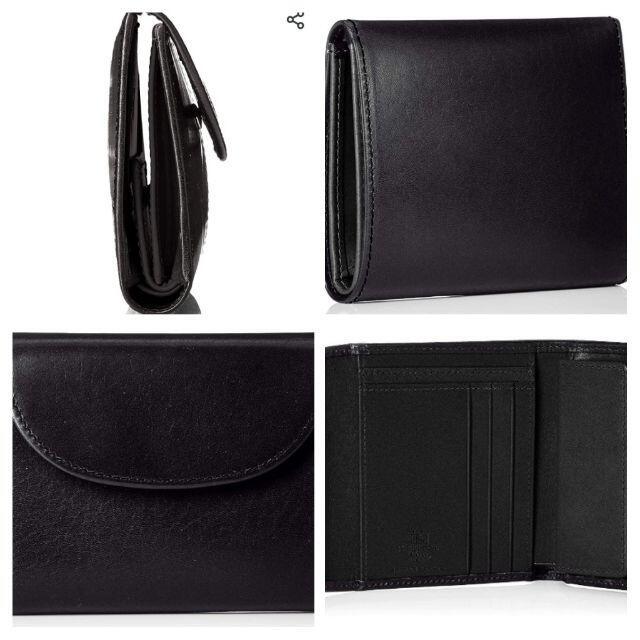 WHITEHOUSE COX(ホワイトハウスコックス)のホワイトハウスコックス/WHITEHOUSE COX ITEM三つ折り財布 メンズのファッション小物(折り財布)の商品写真