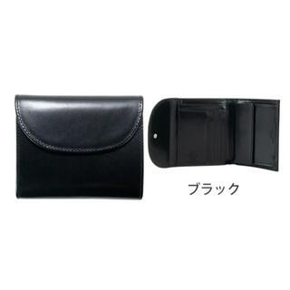 WHITEHOUSE COX - ホワイトハウスコックス/WHITEHOUSE COX ITEM三つ折り財布