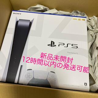 プレイステーション(PlayStation)の新品未開封 PlayStation5 PS5 通常版(家庭用ゲーム機本体)