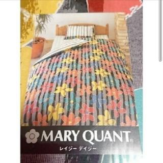 マリークワント(MARY QUANT)の新品 未開封 マリークワント キルトカバー ピローケース 2点セット(シーツ/カバー)