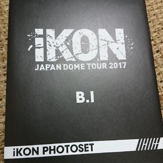 iKON - ikon B.I 写真
