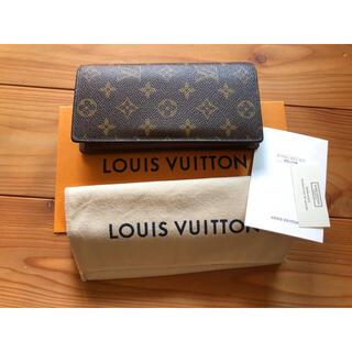 ルイヴィトン(LOUIS VUITTON)のルイヴィトン ポルトフォイユ ブラザ  長財布(財布)