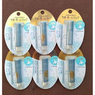 シセイドウ(SHISEIDO (資生堂))のウォーターインリップ スーパーモイストキープ 6本セット(リップケア/リップクリーム)