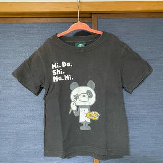 ランドリー(LAUNDRY)のLANDRY Tシャツ(Tシャツ/カットソー)