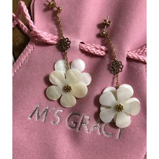エムズグレイシー(M'S GRACY)の新品 m's gracy フラワーピアス(ピアス)