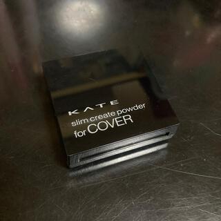 ケイト(KATE)のケイト スリムクリエイトパウダー EX-1 (フェイスカラー)