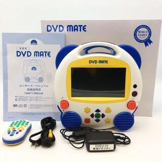 ツインバード(TWINBIRD)の2017年購入!DVDメイト(チャイルドロック付き) ディズニー英語システム(知育玩具)