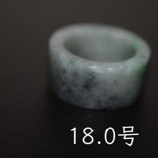 134-36 美品 18.0号 天然 翡翠 グレー リング 板指 広幅指輪 馬鞍(リング(指輪))