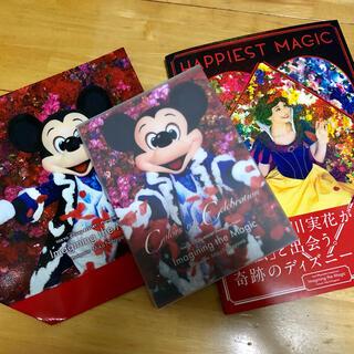 ディズニー(Disney)のイマジニングザマジック・ HAPPIEST MAGIC 東京ディズニーリゾート(趣味/スポーツ/実用)