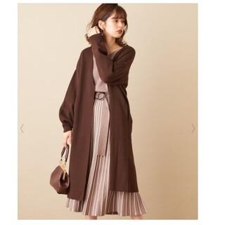 ナチュラルクチュール(natural couture)の新品試着のみ☆ロングカーディガン(カーディガン)