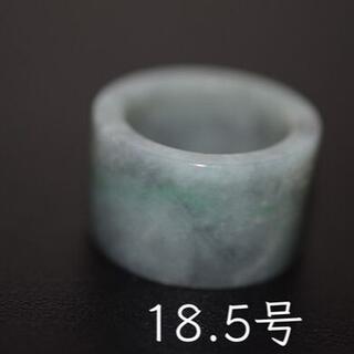 134-38 処分 18.5号 天然 翡翠 グレー リング 板指 広幅指輪 馬鞍(リング(指輪))