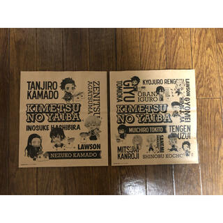 鬼滅の刃 紙袋 2枚 ローソン(キャラクターグッズ)