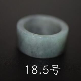134-32 美品 18.5号 天然 翡翠 グレー リング 板指 広幅指輪 馬鞍(リング(指輪))