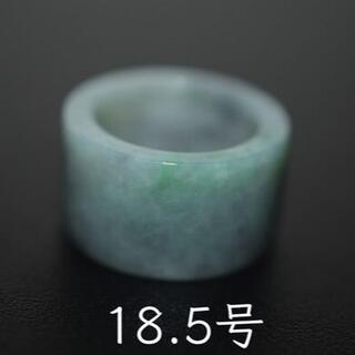 134-19 美品 18.5号 天然 翡翠 グレー リング 板指 広幅指輪 馬鞍(リング(指輪))