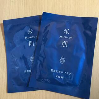 米肌 肌潤化粧水マスク フェイスマスク 2枚