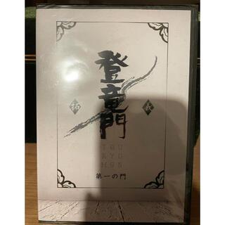 アムウェイ(Amway)の日本アムウェイ登竜門DVD(ビジネス/経済)
