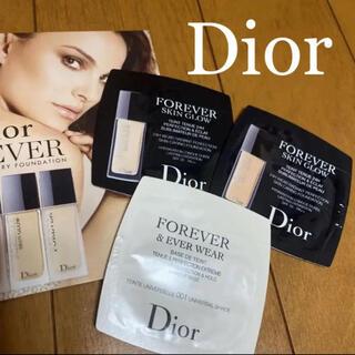 Christian Dior - ディオール ファンデーション & 下地 サンプル  フォーエヴァー  2色