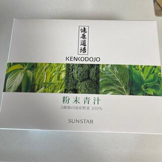 サンスター(SUNSTAR)の花様専用(青汁/ケール加工食品)