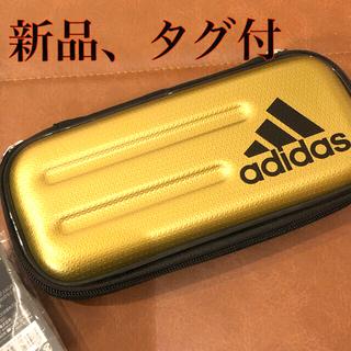 アディダス(adidas)のアディダス 筆箱 ゴールド 新品(ペンケース/筆箱)