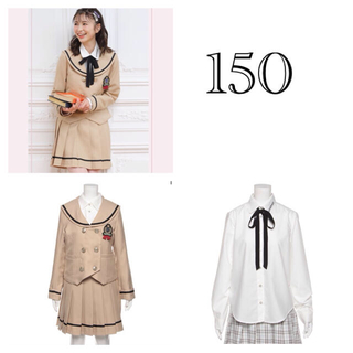 ラブトキシック(lovetoxic)の新作 ラブトキ 卒服セット 150 (ドレス/フォーマル)