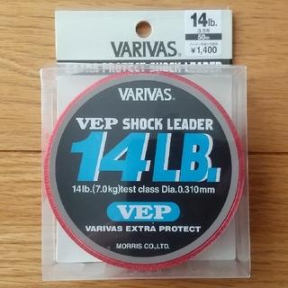モーリス VARIVASバリバス ショックリーダー VEP 3.5号 50m