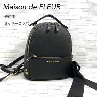 Maison de FLEUR - 未使用 ミッキーコラボ メゾンドフルール リュック ブラック