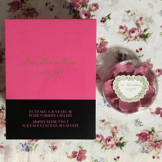 レメルヴェイユーズラデュレ(Les Merveilleuses LADUREE)のラデュレ  限定ポット&04番花びらチーク(チーク)