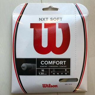 ウィルソン(wilson)の送料込み Wilson ウィルソン NXT SOFT ソフト(ラケット)