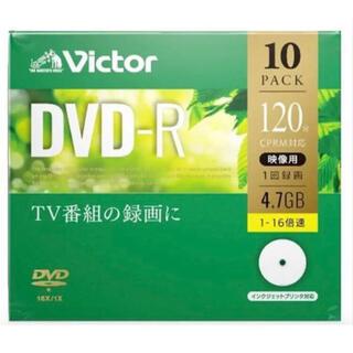 ビクター(Victor)のvictor   DVD録画用10枚パック(その他)