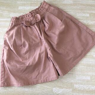 コドモビームス(こどもビームス)のBEAMS mini  パンツ(パンツ/スパッツ)