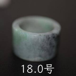 134-23 美品 18.0号 天然 翡翠 グレー リング 板指 広幅指輪 馬鞍(リング(指輪))