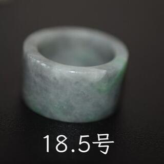 134-12 処分 18.5号 天然 翡翠 グレー リング 板指 広幅指輪 馬鞍(リング(指輪))