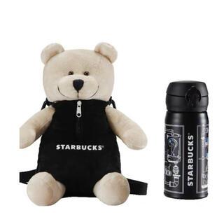 THERMOS - 台湾限定 スタバ 熊 サーモス ステンレスボトル350ml