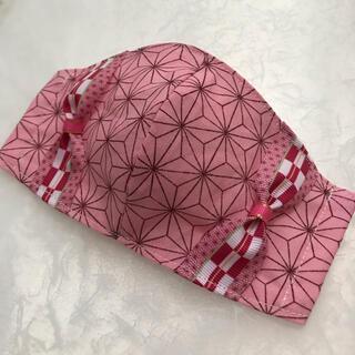 インナーマスク 麻の葉リボン 和柄 子供用 マスクカバー(外出用品)