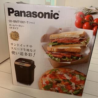 Panasonic - パナソニック ホームベーカリー Panasonic