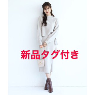 Rirandture - リランドチュール 【美人百花11月号掲載】巻きスカートニットアップ