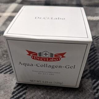 ドクターシーラボ(Dr.Ci Labo)のドクターシーラボアクアコラーゲンゲル120g☆新品未使用未開封(フェイスクリーム)