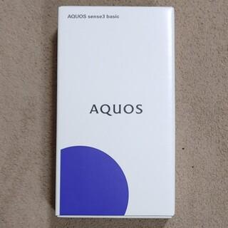アクオス(AQUOS)のAQUOS sense3  ブラック(スマートフォン本体)
