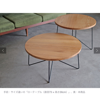 アクタス(ACTUS)のローテーブル セット (ローテーブル)