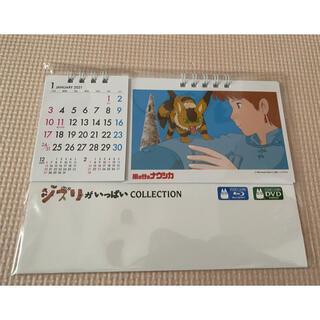 ジブリ(ジブリ)のジブリ カレンダー 新品未開封(カレンダー/スケジュール)