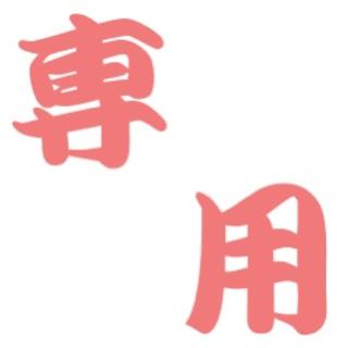 タイトー(TAITO)のちゃんたか様専用ドラクエ スライム むにゅっとやわらか円座クッション(キャラクターグッズ)