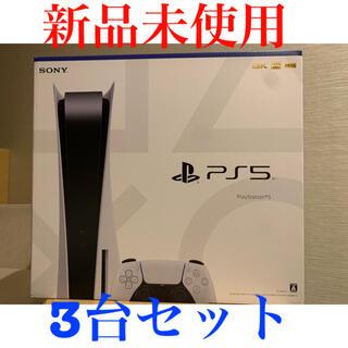 プレイステーション(PlayStation)のps5 本体 3台セット(家庭用ゲーム機本体)