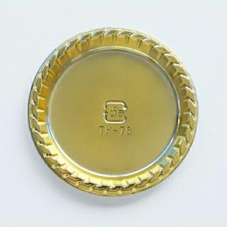 ケーキトレー丸型 10枚(その他)