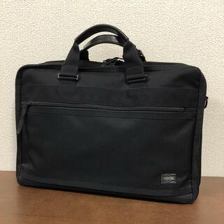 ヨシダカバン(吉田カバン)の吉田カバン PORTER ブリーフケース ビジネスバッグ(ビジネスバッグ)