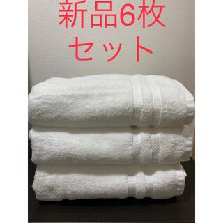 グランドール(GRANDEUR)の最安 綿100% バスタオル ホワイト6枚ホテル仕様グランドールGRANDEUR(タオル/バス用品)