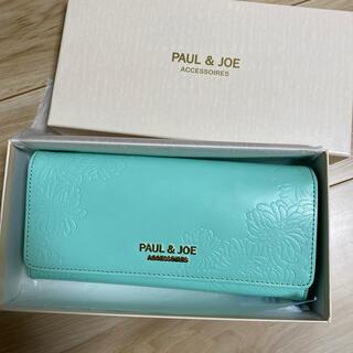 ポールアンドジョー(PAUL & JOE)の新品☆ポールアンドジョー 長財布(財布)