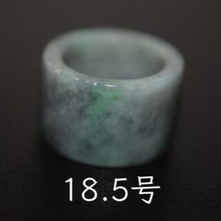 134-18 美品 18.5号 天然 翡翠 グレー リング 板指 広幅指輪 馬鞍(リング(指輪))