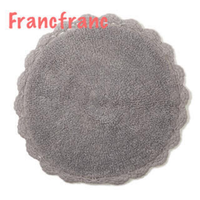 Francfranc(フランフラン)のFrancfranc フランフラン プリルマット グレー インテリア/住まい/日用品のラグ/カーペット/マット(ラグ)の商品写真